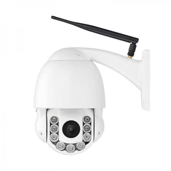 """PTZ Dome Outdoor IP Camera """"Arch Dome II"""" - 960p, 4x Optical Zoom, 60m Night Vision, Plug And Play"""