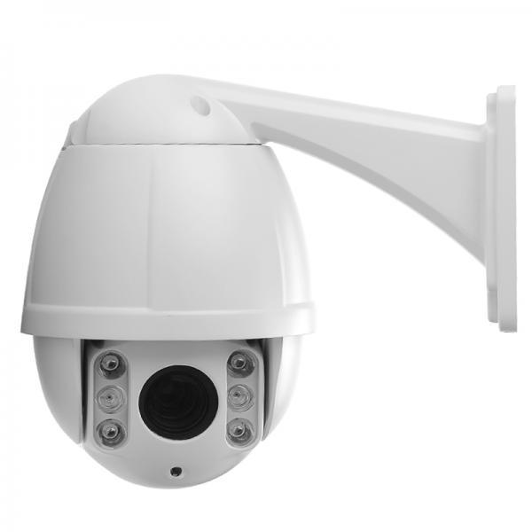 1/3 Inch CMOS Outdoor IP Camera - 1080p, 10x Optical Zoom, 100 Meter Range, Night Vision, IR-CUT